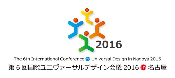 Mitsubishi Electric to Exhibit Universal Design Products at